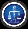 اداره کل پزشکی قانونی استان اردبیل